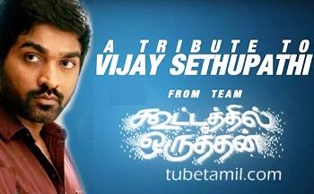 Kootathil Oruthan Team's Tribute to – Vijay Sethupathi
