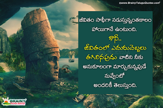 telugu life quotes, inspirational quotes in telugu, daily telugu motivational sayings