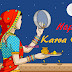 करवा चौथ शायरी Happy Karva Chauth Shayari In Hindi