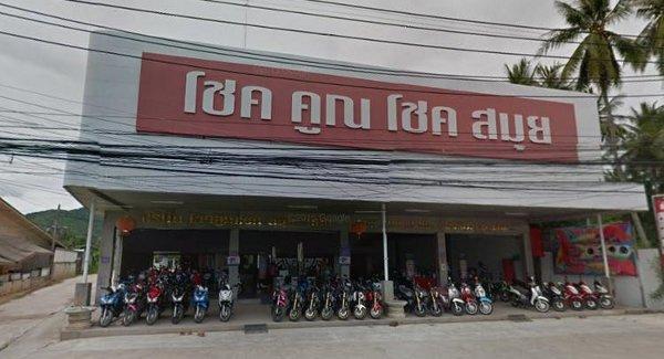 Мотосалон на Бопуте, где продают бу скутеры