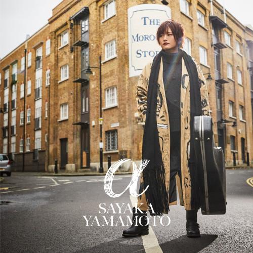 Sayaka Yamamoto - Alpha [FLAC   MP3 320 / WEB]