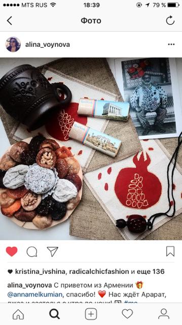 10 вещей, которые нужно сделать в Ереване за 5 дней