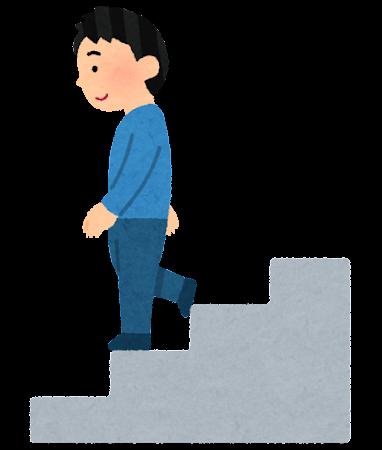階段を降りる人のイラスト(男性)
