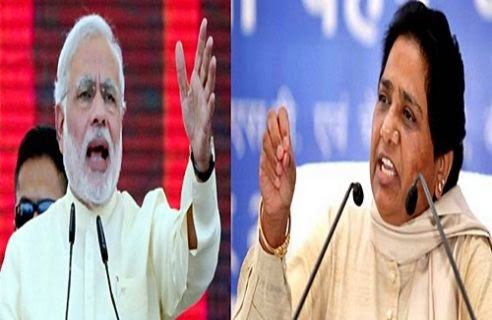 Lucknow-BJP managed astrologers to propagate 'wave' theory- Mayawati