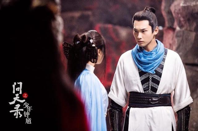 Wen Tian Lu: Young Zhong Kui Xing Zhaolin