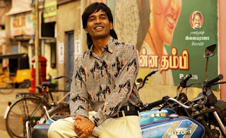 Goindhammavaala Song Lyrics in Tamil