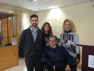 Ο Διευθυντής κ. Μερκούρης, η υποδιευθύντρια κ. Παναγιωτοπούλου, η Κοινωνική Λειτουργός Μαρίνα Σιμονετάτου και ο Βαγγέλης Αυγουλάς