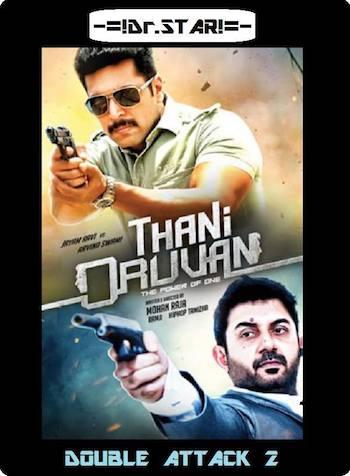 Thani Oruvan 2015 Dual Audio Hindi Full Movie Download