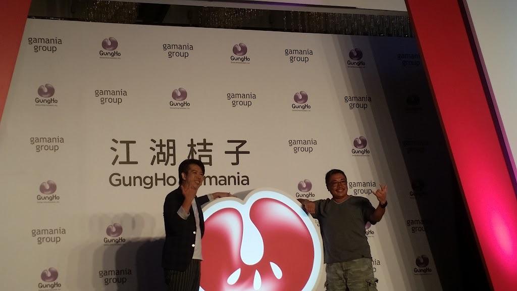 遊戲橘子與日手遊大廠GungHo結盟,合資成立江湖桔子
