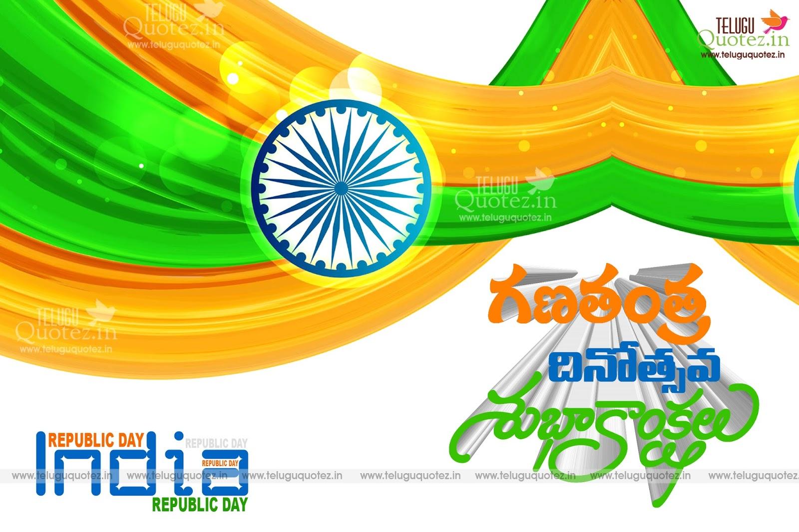 26 January {Tamil Speech Pdf} 2019 ~Republic Day Tamil Language 2019