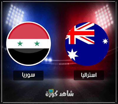 syria-vs-australia