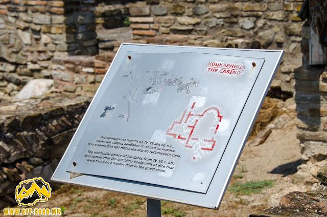 The Casino #Stobi Archaeological site #Macedonia