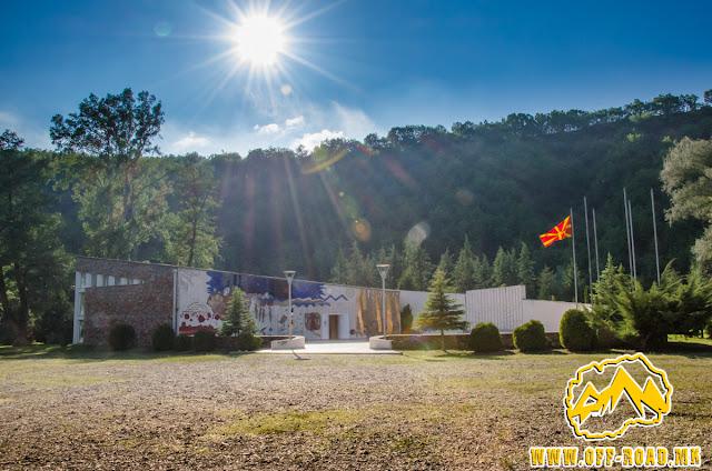 Sunset scene - ASNOM memorial center in Pelince village, Macedonia