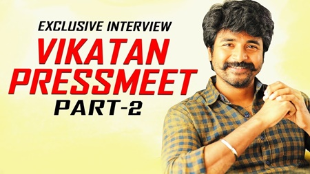 Sivakarthikeyan Vikatan press meet