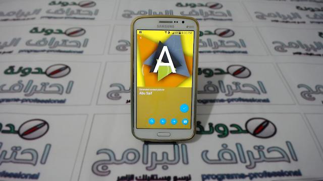 الحلقة 358: تطبيق سوف يجعل ارقام الهواتف المخزنة لديك اكثر احترافية (انصحك بتجربته)