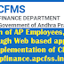 CFMS Online AP Employees, teachers  Data Collection Online Application For Implementation of CFMS @apfinance.apcfss.in