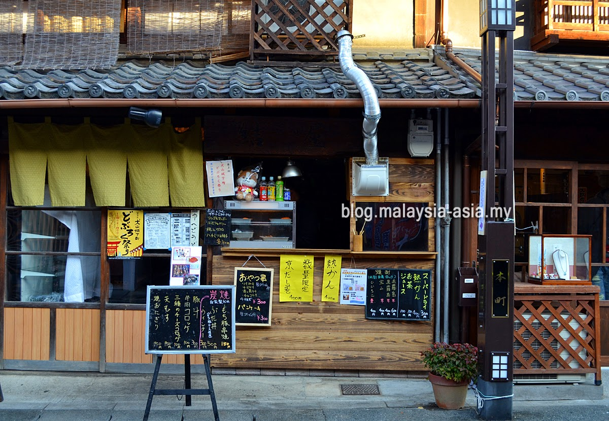 Inuyama Old Town Shops