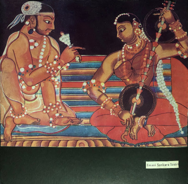 South Indian music Raag Veena Vina musique carnatic