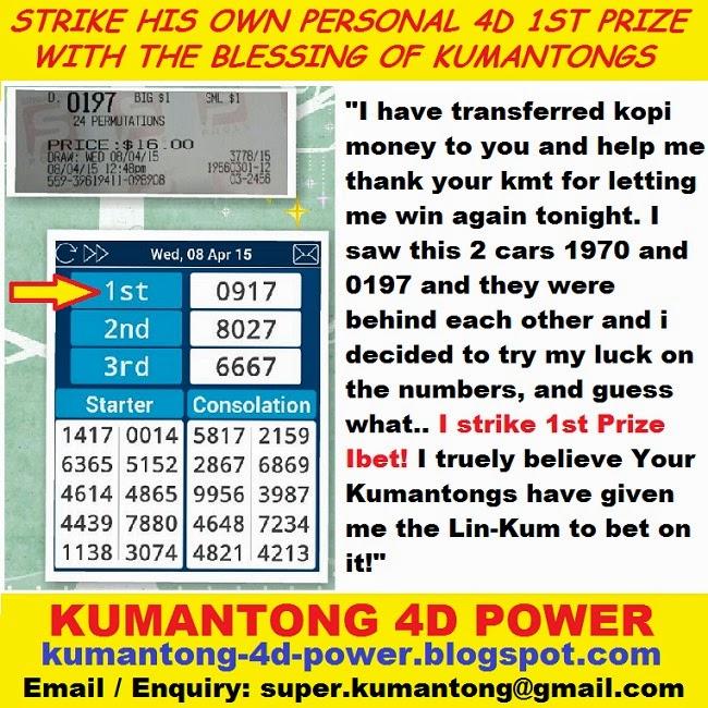 Kumantong 4D Power Testimonials: Strike His Own Personal 4D