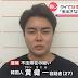 タイで日本人3人を監禁した韓国人 移送先の警察署で倒れ死亡