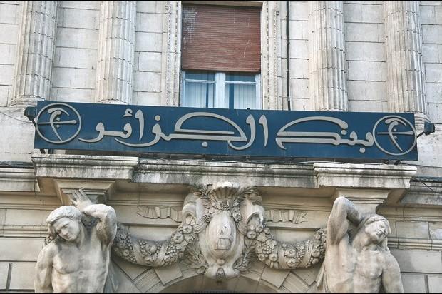 Al Baraka Bank Tunisie : Banque de tous les Tunisiens