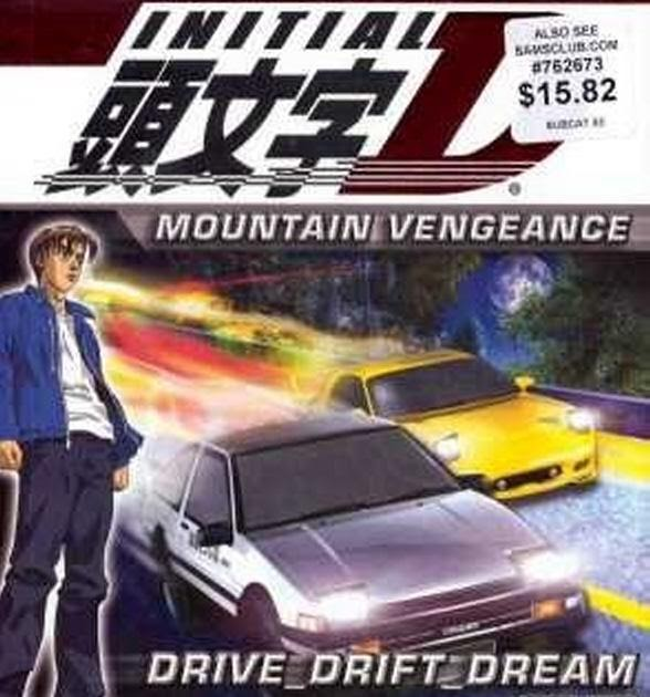 Powerslide Pc Game: Free Download Pc Games Initial D: Mountain Vengeance (Link