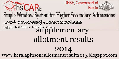 SUPPLEMENTARY ALLOTMENT RESULTS 2014
