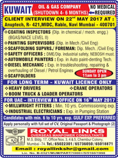 Oil & Gas Company shutdown jobs in Kuwait