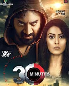 30 Minutes 2016 Hindi pDVDRip 700mb