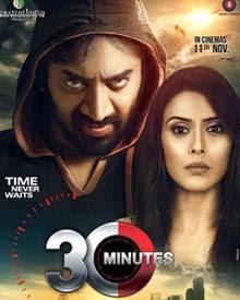 30 Minutes 2016 Hindi pDVDRip 700mb