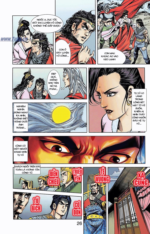 Tần Vương Doanh Chính chapter 6 trang 14