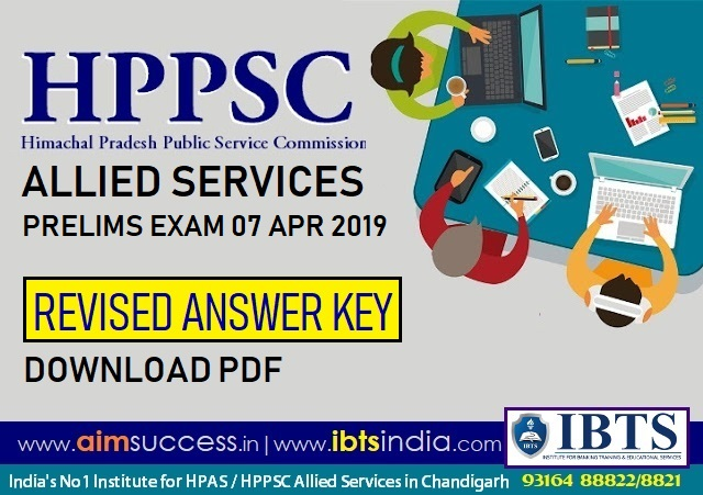 HPPSC HP Subordinate & Allied Services (Pre) Exam Revised Answer Key 2019