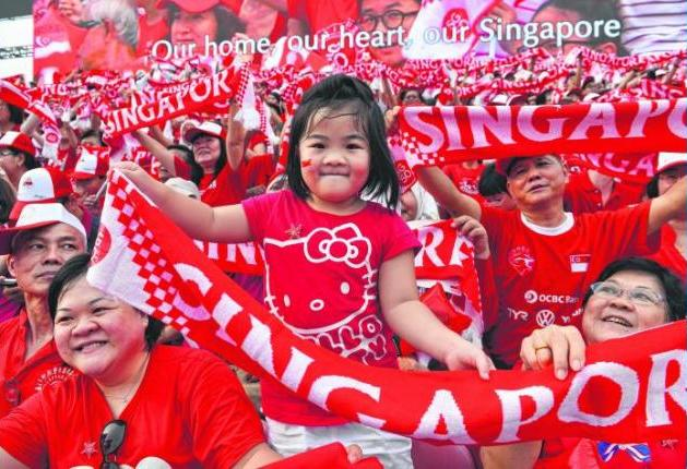 One people, one celebration, one Singapore
