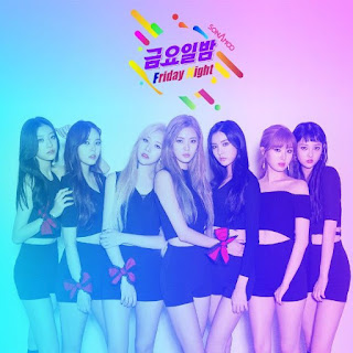 Lirik Lagu SONAMOO - Friday Night Lyrics