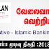 Vacancy In Seylan Bank