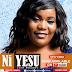 GOSPEL | Leah Mouddy - Ni Yesu Tu | Download mp3