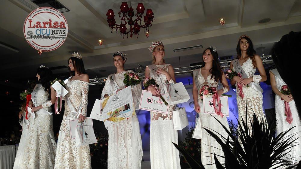 Με μεγάλη επιτυχία ολοκληρώθηκε ο 4ος Πανθεσσαλικός Διαγωνιμός Ομορφιάς - Όλες οι νικήτριες (ΦΩΤΟ-VIDEO) {featured}