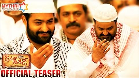 Janatha Garage Telugu Movie Teaser | Jr NTR | Samantha | Mohanlal | Nithya Menen | Koratala Siva