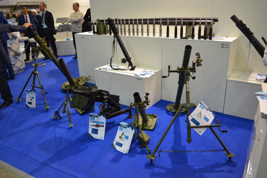 Конструкторське бюро Артилерійський озброєння
