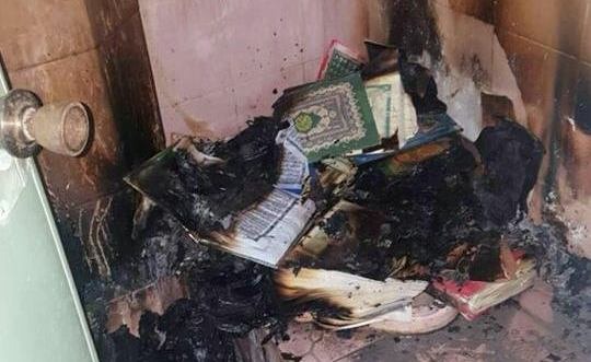Puluhan Mushaf Al-Qur'an Dibakar OTK di Toilet Masjid