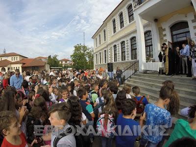 Στις 11 Σεπτεμβρίου ανοίγουν τα σχολεία - Άγνωστη η ώρα έναρξης των μαθημάτων