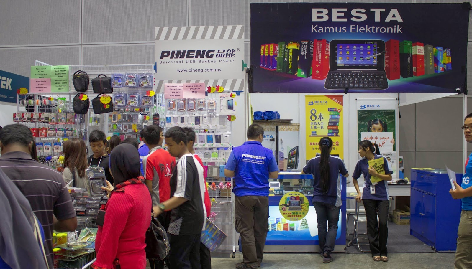 Coverage of PIKOM PC Fair 2014 @ Kuala Lumpur Convention Center 328