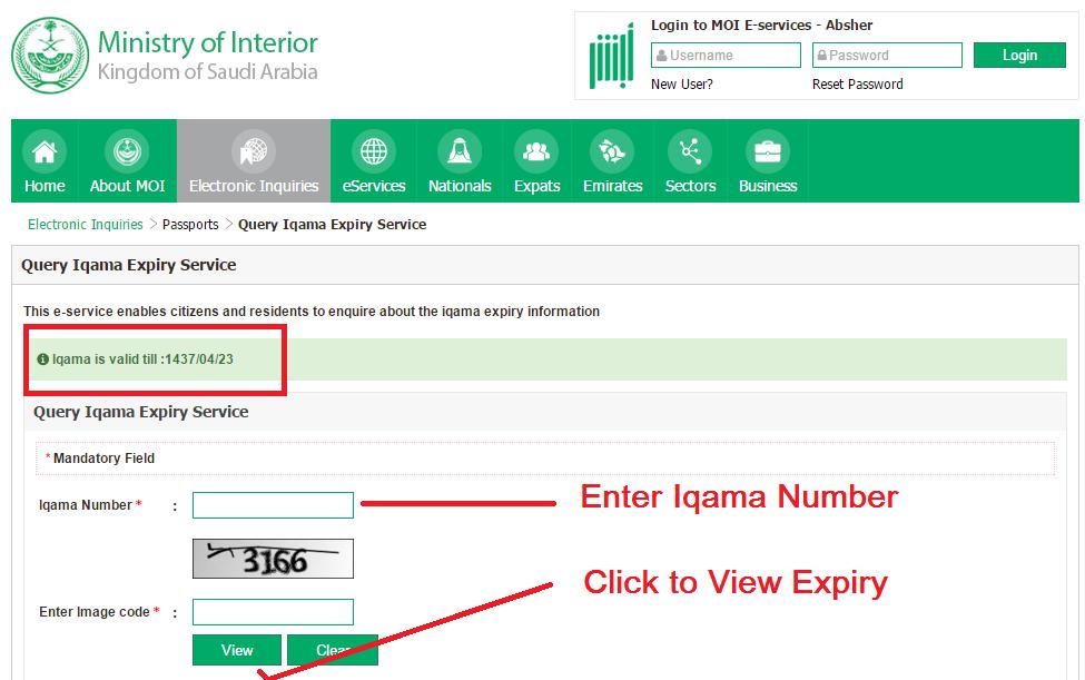 How To Check Iqama Status And Validity On Www Moi Gov Sa
