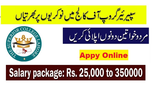 Superior Group of College Jobs 2019 Apply Online