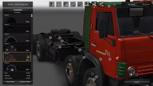Truck - Kamaz 4410-6450 for 1,25 patch