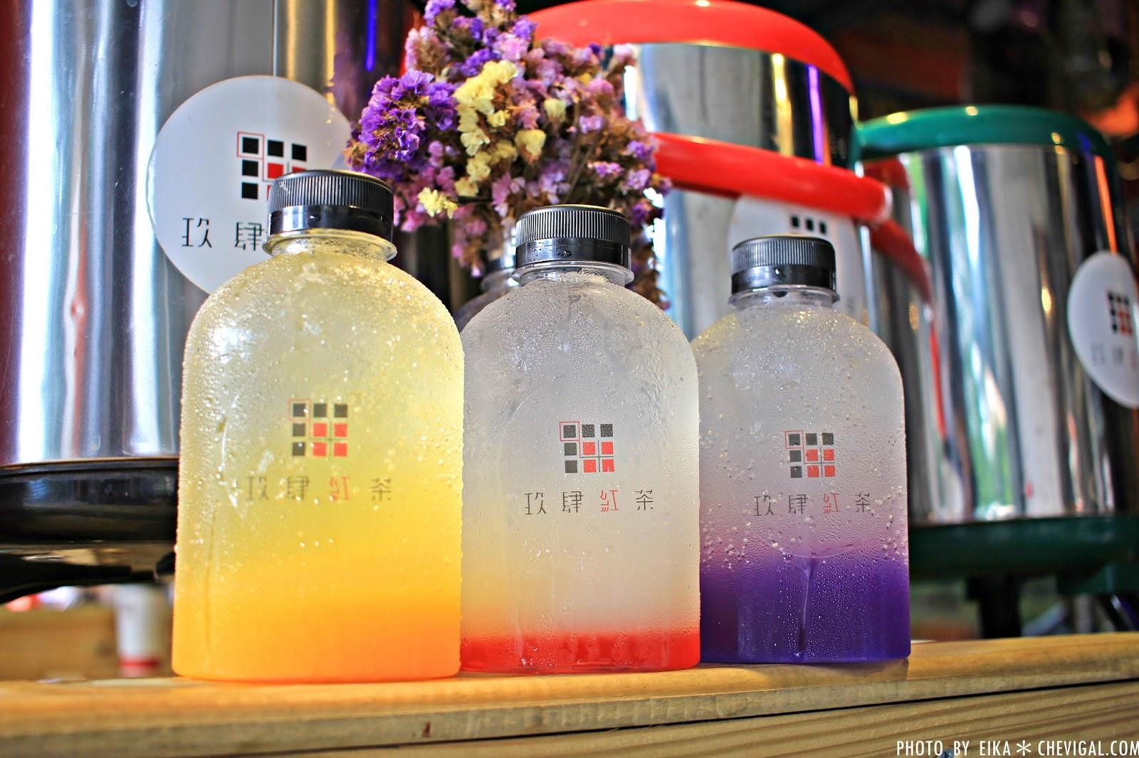 IMG 0429 - 玖肆紅茶氣泡飲,清爽氣泡飲口味新推出。夏日繽紛清涼好選擇(已歇業)