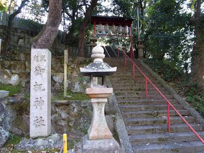 大阪府四條畷市 御机神社