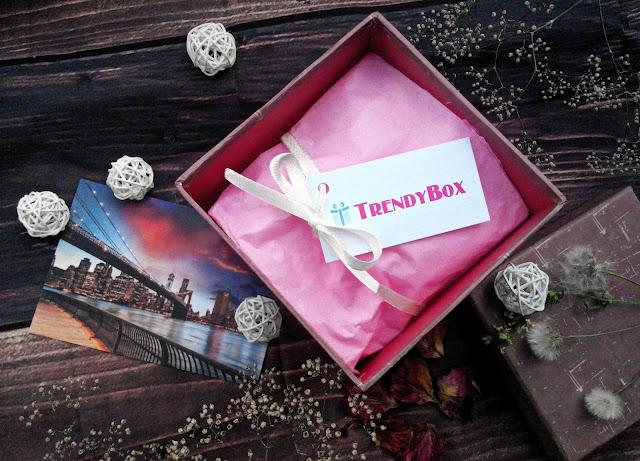 Мой выигрыш в совместном розыгрыше Satupanda.com и Trendy Box Odessa