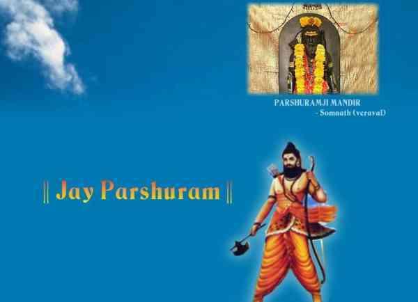 Jai Parashuram