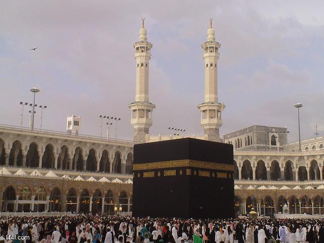 Cheap Hotel In Mecca Near Haram